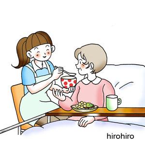 介護のイラスト 食事1.jpg
