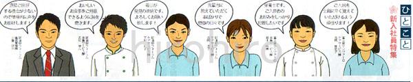 maihama haru.jpg