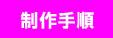 ブログパーツ2.jpg