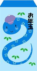 pochibukuro72-2 hirohiro.jpg